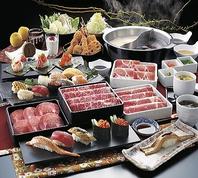 贅沢プランも上寿司・黒毛牛・串揚げなど 食べ放題♪