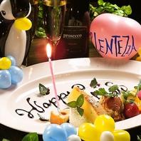 ◆記念日◆主役のいるご宴会にはバルーンアートが大人気