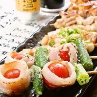 【当店おすすめ!!】鉄板焼き、串焼き、野菜ALL430円