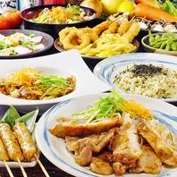 [銀座駅前店]飲み放題付宴会コースは4種をご用意!!