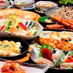 だんまや水産 高崎店のおすすめ料理1