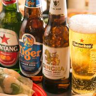 アジアンビールが豊富★