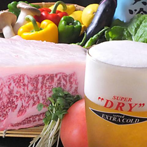 牛タン焼肉 牛丸 (うしまる)