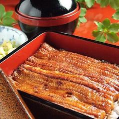 花菱 渋谷のおすすめ料理1