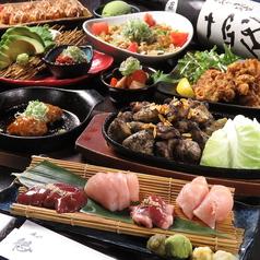 Osaka Osake Dining 鶫のおすすめ料理1