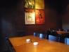 Dining Bar Dottoのおすすめポイント1