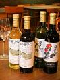 【岩の原葡萄園ワイナリー(上越)】「日本のぶどうとワインの父」と呼ばれる川上善兵衛がひらいた現存する日本最古のワイン蔵。国産ワインの歴史に多くの足跡を残し、幾多のワインコンクールで受賞の栄誉に輝いてきました。