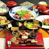 【ランチ…贅沢懐石Aランチ(6品)2300円(税抜)】前菜・碗物・お造里・メイン(お魚料理)・今月のご飯もの・甘味