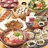 JAPANESE DINING 和民 渋谷センター街店のおすすめポイント1
