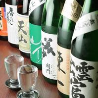 銘柄日本酒取り揃えてます!