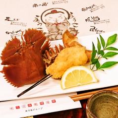 串乃屋の特集写真