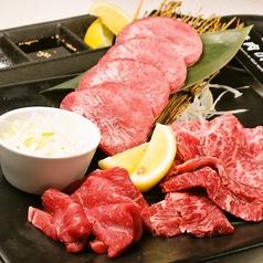 焼肉Dining 610 ロクイチマルの写真
