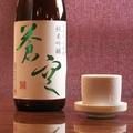 料理メニュー写真おすすめ日本酒1