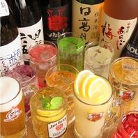 単品飲み放題1500円(税抜)~