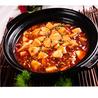 中華料理 紫菜館のおすすめポイント2