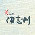 美しゃぶ 伊志川のロゴ