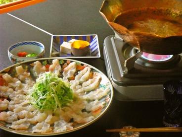 桑華苑のおすすめ料理1