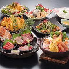吉今 魚河岸 有楽町店のおすすめ料理1