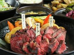 肉処くろべこや特集写真1