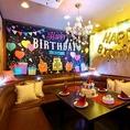 誕生日&お祝いに最適なルーム!光るLEDがとっても印象的!お洒落空間で最高のお祝いを!装飾済みなので幹事様も楽ちん♪