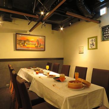広東厨房 赤坂 櫻花亭の雰囲気1