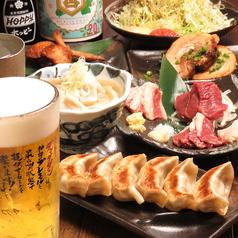 肉汁餃子のダンダダン 町田店の特集写真