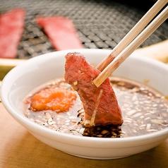 お鍋と焼肉酒場 神戸唐唐亭 大蔵店の特集写真
