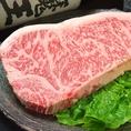 自慢の黒毛和牛ステーキ