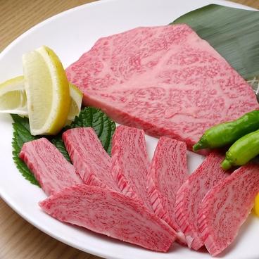 渋谷焼肉 金剛園のおすすめ料理1