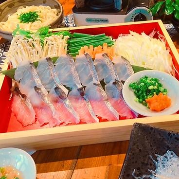 魚旬 浜松町店のおすすめ料理1