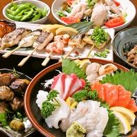 【炭焼専門店】魚・肉・鶏・野菜等を炭焼きで絶品に☆
