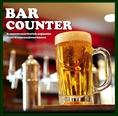 ●料金に応じた飲み放題プラン有! 全60種類のアルコール飲み放題プラン! ゆったり90分のお時間制限も有り平日は無制限の 飲み放題コースも有ります!