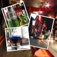 Shisha Bar Hookah'sの写真