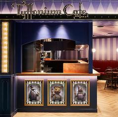 ティフォニウム・カフェの写真