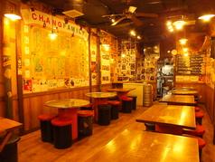 韓国食堂チャンの特集写真