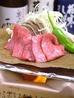 蛍 岐阜のおすすめポイント1