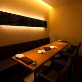 完全個室のテーブルソファ席は接待や家族での食事など幅広いニーズでご利用頂けます。