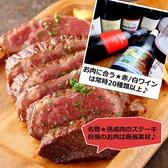ビストロランタン 二子玉川店のおすすめ料理3