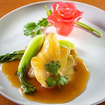 上海点心菜館 桃苑のおすすめ料理1