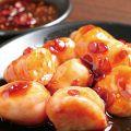 料理メニュー写真辛うま赤ダレマル腸