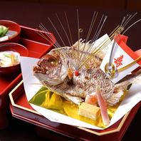おめでたいお食い初めには祝い鯛をご用意致します。