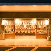 マッコ食堂の雰囲気3