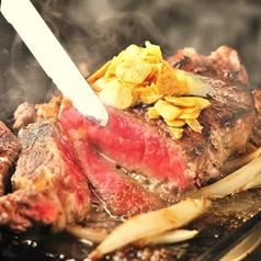 立ち食いレアステーキ専門店 松本ステーキ の写真