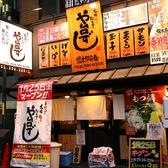 や台ずし 塚本駅前町の雰囲気3