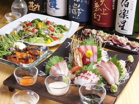 落ち着いた雰囲気でアットホームな酒処!鮮度抜群の魚と鶏を召し上がれ♪