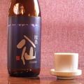 料理メニュー写真おすすめ日本酒2