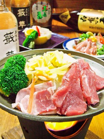 Dokudamiso Yanagaseten image