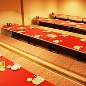 桜の藩 盛岡川徳店の雰囲気2