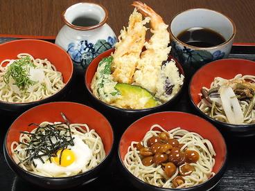 新勝庵のおすすめ料理1