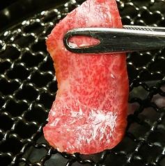焼肉 慶 新丸子の写真